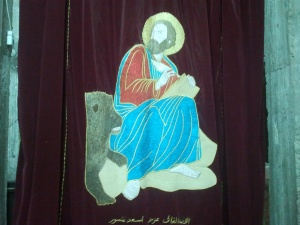 St. Mark, by Sr. Amina